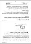 Transaktionen Anforderungen an Transaktionen - Seite 4