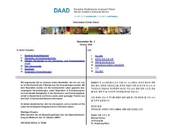 IC Seoul Newsletter - 독일학술교류처(DAAD)