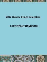 2012 Chinese Bridge Delegation PARTICIPANT ... - College Board