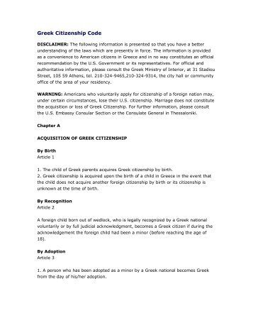 Greek Citizenship Code - Embassy of the United States Athens ...