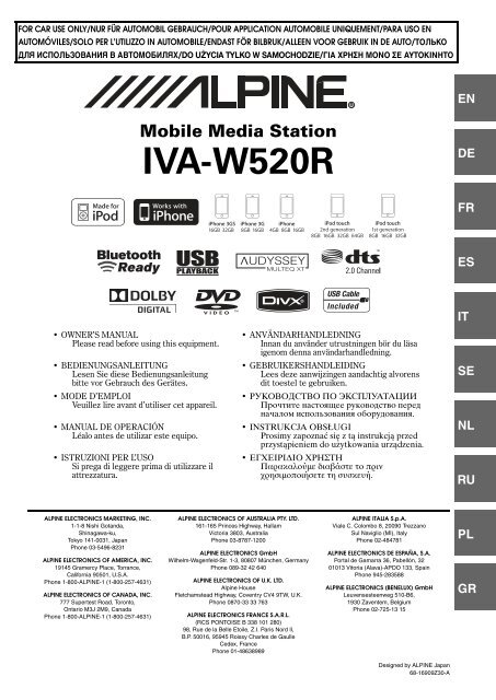 Mobile Media Station Iva W520r Alpine
