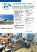 Nuclear - UniTech - Page 2