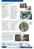 Nuclear - UniTech - Page 5