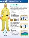 Nuclear - UniTech - Page 7