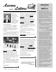 2003 3(09) - UCWLC - Page 6