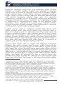 saqarTvelos socialuri dacvis sistemis reforma - Page 3