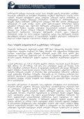 saqarTvelos socialuri dacvis sistemis reforma - Page 5