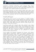 saqarTvelos socialuri dacvis sistemis reforma - Page 6