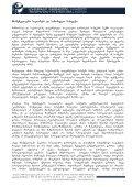 saqarTvelos socialuri dacvis sistemis reforma - Page 7