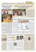 UniversityPules41 - Page 2