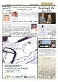 UniversityPules41 - Page 4