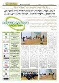 UniversityPules41 - Page 7