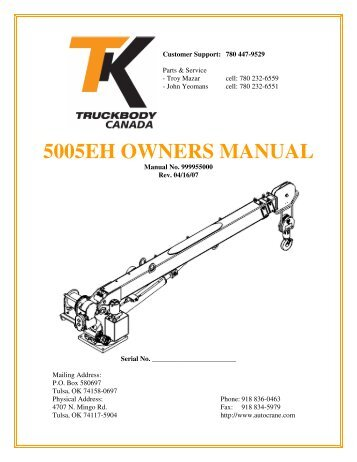 5005EH OWNERS MANUAL