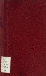 Majani al-Adab Vol 5, (Arabic) (17.2 mb) - The Search For Mecca