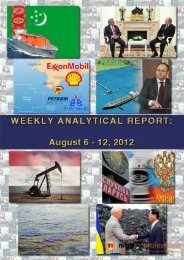 Weekly analytical report: August 6 - 12, 2012 - Українська ...