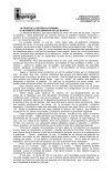 Clase 1 4ª semana - Page 3