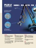 Customizing Control For Your Mobile Machinery - Sauer-Danfoss - Page 3