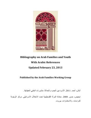 Bibliography on Arab Families and Youth With Arabic References ...