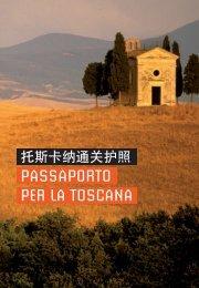 Passaporto per la Toscana - Palazzo Strozzi