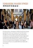 Passaporto per la Toscana - Palazzo Strozzi - Page 7