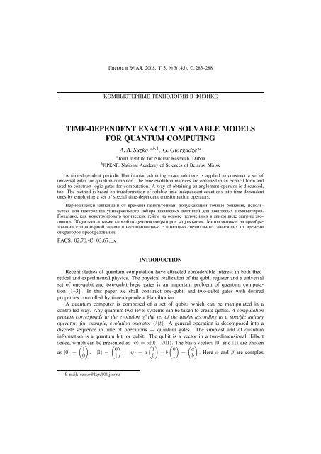 time-dependent exactly solvable models for quantum ... - JINR