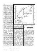 1992 BAYES-STADT - Zur Objektivität von ... - Frank Praetorius - Page 2