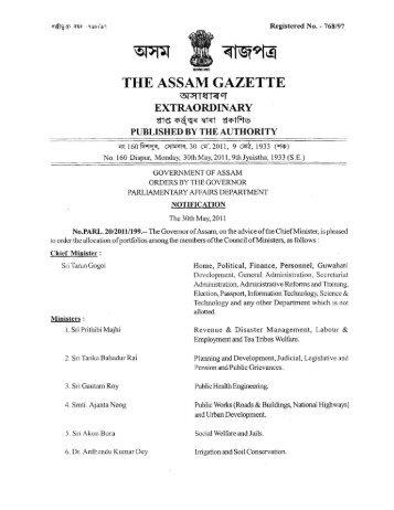 List of New Ministers.pdf - Assam Online Portal
