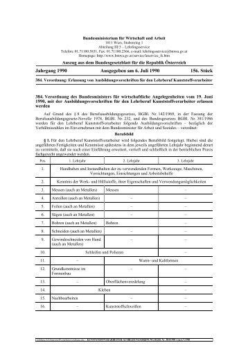 Ausbildungsvorschriften Kunststoffverarbeiter