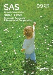 战略客户期刊2009年第一期(生命科学和食品饮料 ... - Schneider Electric