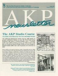 The AKP Studio Course - MIT
