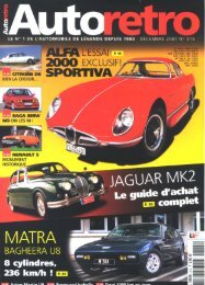 ëAutro - Alfa Prototypes