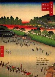 Yu- Lou Lee Shyh-Bao Chiang Chung-Jung Wu Li-Chieh ... - IAFOR
