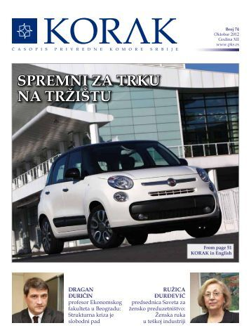 br. 74, oktobar 2012, 4MB - Privredna komora Srbije
