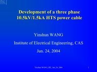 Development of a three phase 10.5kV/1.5kA HTS ... - W2agz.com