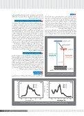 pdf - نانو - Page 2