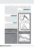 pdf - نانو - Page 4