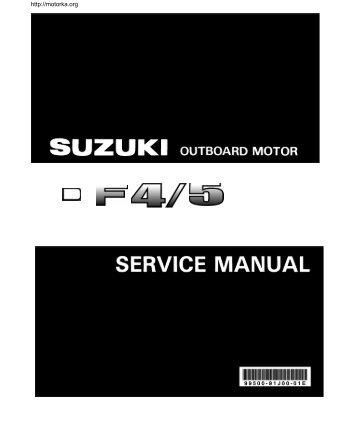 русский Service Manual для Suzuki DF4, DF5