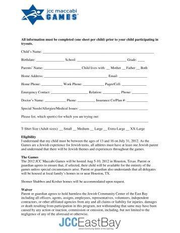 jcc college application form online