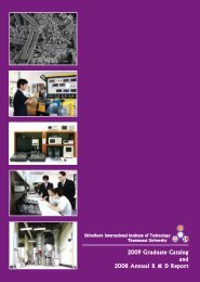 2009 Graduate Catalog and 2008 Annual R & D Report - Sirindhorn ...