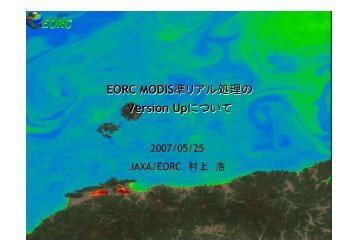 EORC MODIS準リアル処理の Version Upについて EORC ... - GLI Web