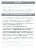 FreeZ RS-500RC - Foto.ru - Page 2