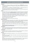 FreeZ RS-500RC - Foto.ru - Page 3