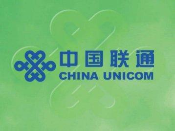 CDMA - China Unicom
