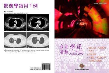 101 年8 月 - 台北榮總教學研究部- 台北榮民總醫院