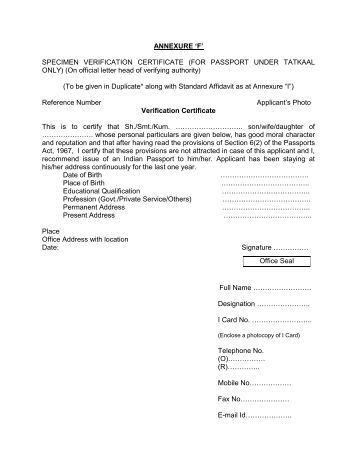 www passport ie application forms