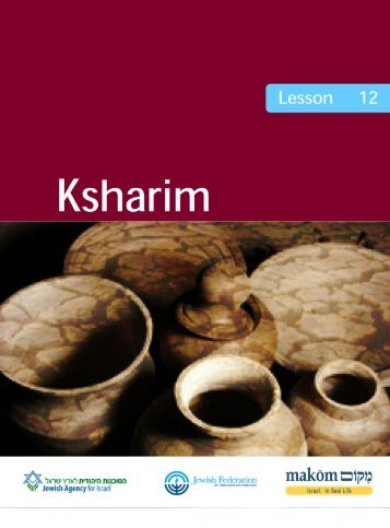 Click here for printable pdf. - Makom Israel