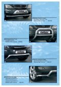 ANTEC-GmbH 12/2003 Changes and errors reserved. Druckfehler ... - Page 2