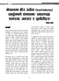 Download - AICC - Page 5