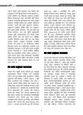 Download - AICC - Page 7