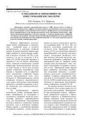 УДК 621
